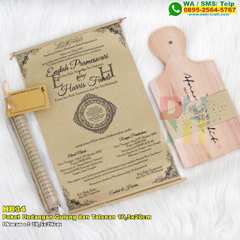 Paket Undangan Gulung Dan Talenan 10,5x20cm