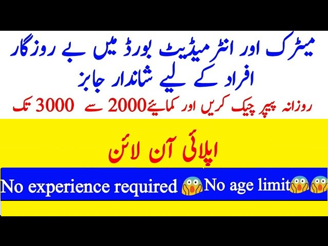 Paper Checking Jobs 2020 Apply Online For Male & Female
