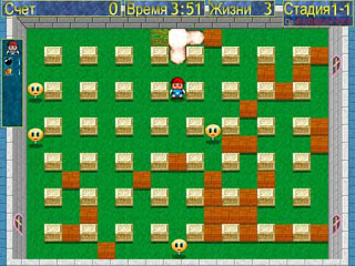 BOMBERMAN Cover Photo