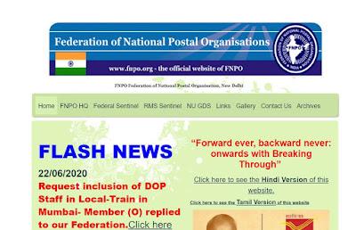 Top 7 Postal Blog of India Post