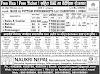 Free VISA, Free Ticket jobs in UAE for Nepali, Salary NRs 54,000
