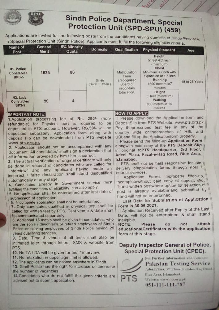 Sindh Police  Special Protection Unit Jobs 1800 Plus Jobs