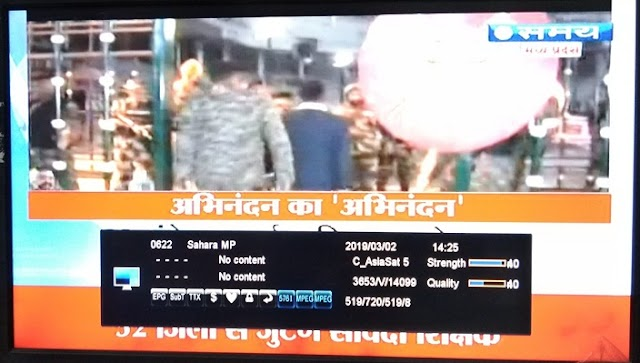 Sahara Samay MP/CG Regional News channel free to air from Asiasat 7 satellite