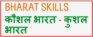 Bharat Skill Previous Question Papers - Machinist Question Paper 2019-20 Syllabus 2020