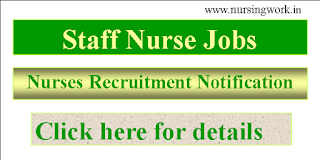 GNM or B.Sc Nursing Jobs in NATIONAL HEALTH MISSION, EAST GODAVAR