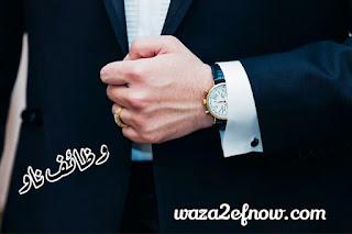 وظائف محاسبين في الكويت 2019 - خبرة وحديثي التخرج | وظائف ناو