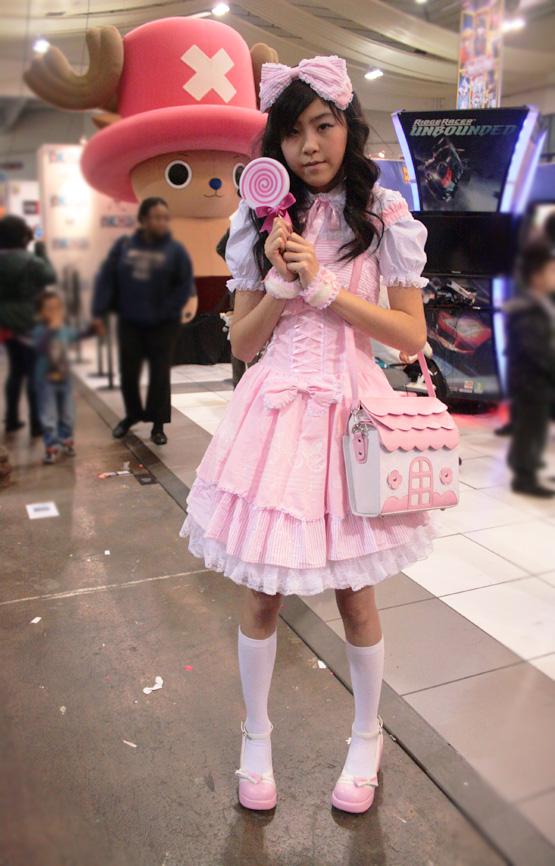 Weird World Weird Japan Street Fashion Style