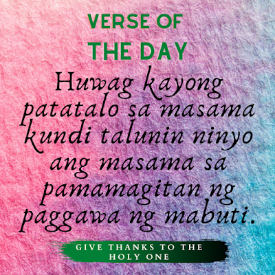Bible Verse Of The Day Tagalog  September 18 2020  Give Thanks To The Holy One Photo