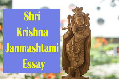 कृष्ण जन्माष्टमी पर निबंध, Festivals, Shri Krishna Janmashtami Essay, janmashtami essay, krishna janmashtami, Inspirational,