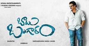 Venkatesh's Babu Bangaram (2016) Telugu Mp3 Songs Free Download