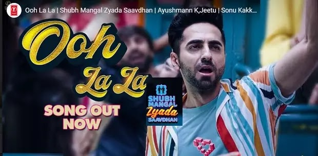 ऊह ला ला Ooh La La lyrics in hindi- Shubh Mangal Zyada Saavdhan