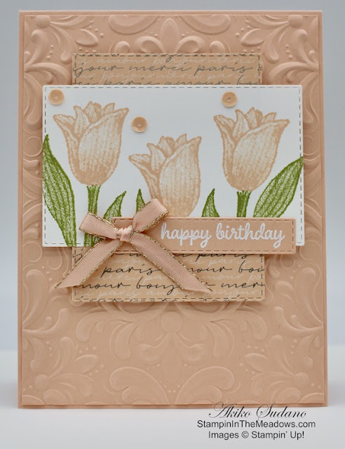 Craftyduckydoodah!, Timeless Tulips, Stamp 'N Hop April 2020, Susan Simpson UK Independent Stampin' Up! Demonstrator, Supplies available 24/7 from my online store,
