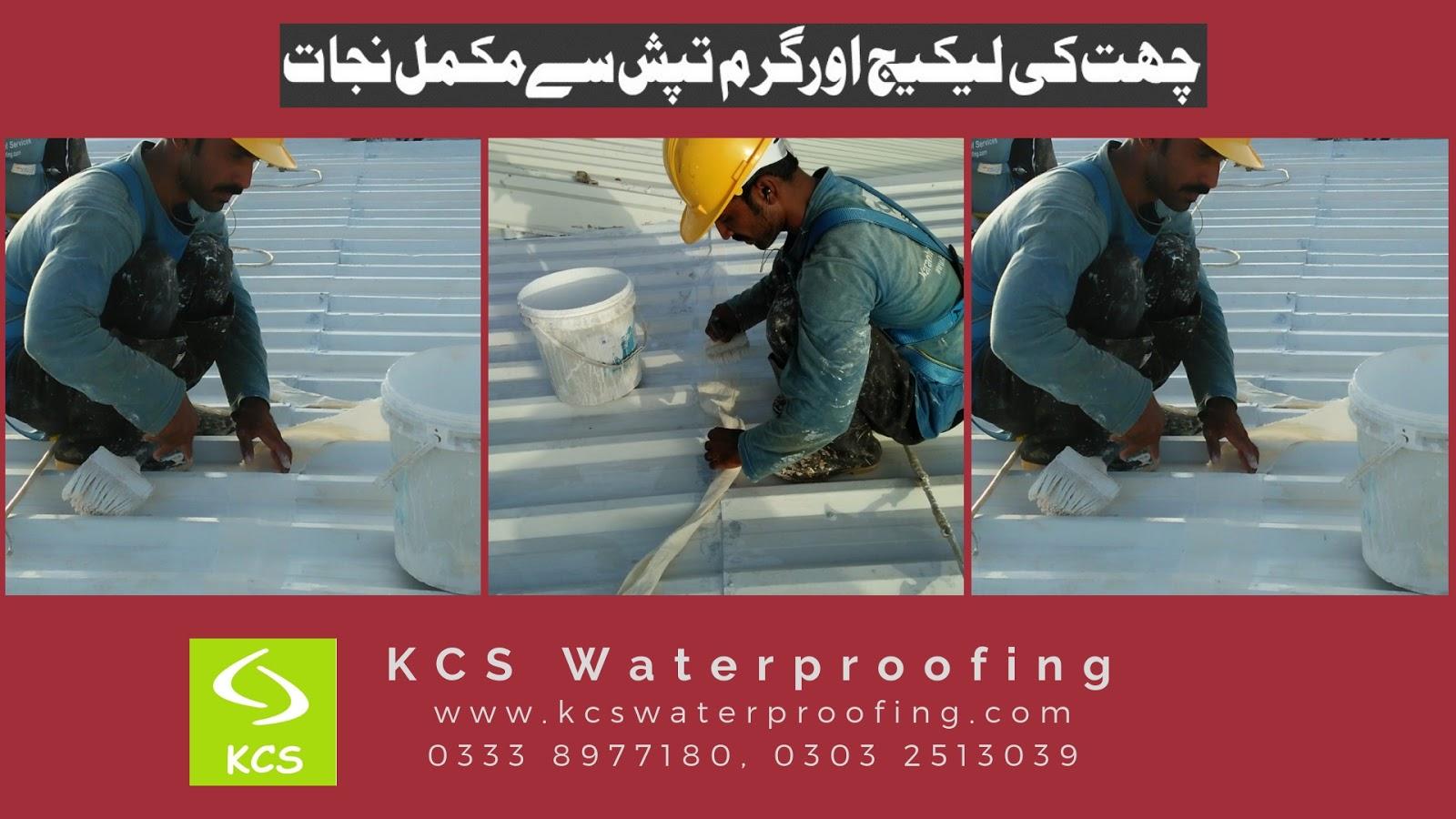 KCS - Waterproofing Services