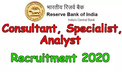 RBI Specialist Recruitment 2020
