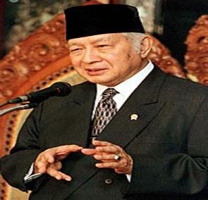 Presiden Soeharto : Guru Bukan Sekedar Profesi Mengajar, Guru Adalah Obor Masa Depan