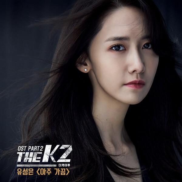 Hasil gambar untuk gambar ost scarlet heart Yoo Sung Eun