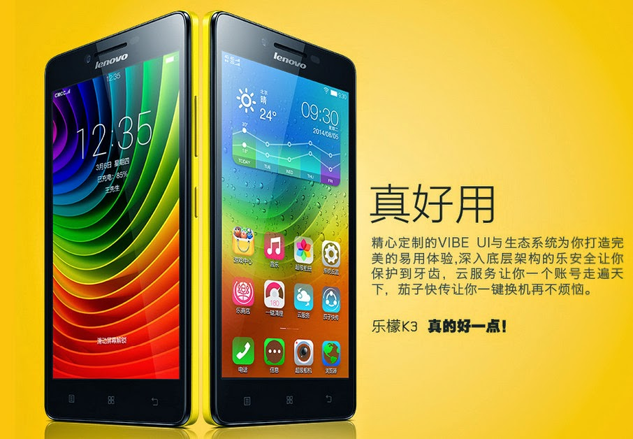 Lenovo K3, Lenovo Music Lemon