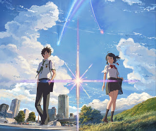 Kimi no Na wa Movie