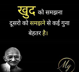 130+ Mahatma Gandhi Jayanti quotes 2020 {Mahatma Gandhi images}