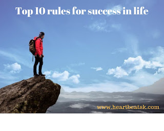10 rules for success in life