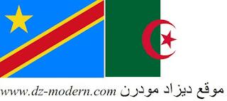 تردد القنوات الناقلة لمباراة الجزائر وجمهورية الكونجو الديمقراطية الودية اليوم