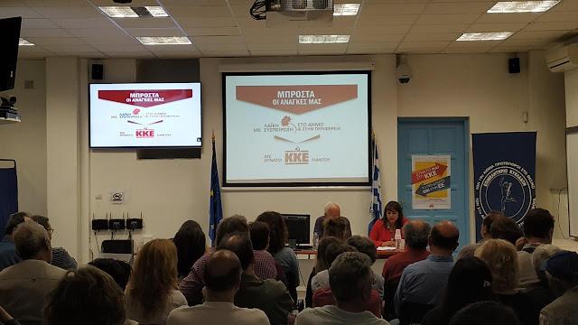 """Η προεκλογική συγκέντρωση της """"Λαϊκής Συσπείρωσης"""" στην Τήνο."""