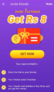 How to earn money using Roz Dhan app 2021