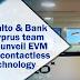 Η Τράπεζα Κύπρου, πρώτη στον κόσμο, θα εκδώσει ανέπαφη κάρτα με βιομετρική πιστοποίηση χρήστη