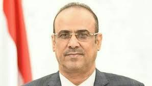 جبهة الإنقاذ الوطني اليمن