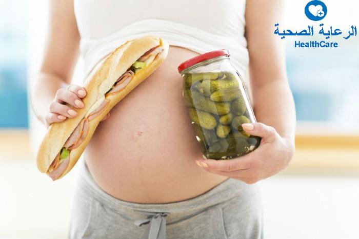 ما هو وحام الحمل ومتي يبدأ