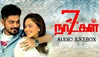 7 Naatkal – Audio Jukebox | T Rajendar, Vishal Chandrasekar, Shakthivel Vasu