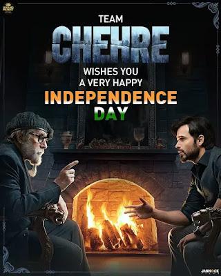 Chehre Movie