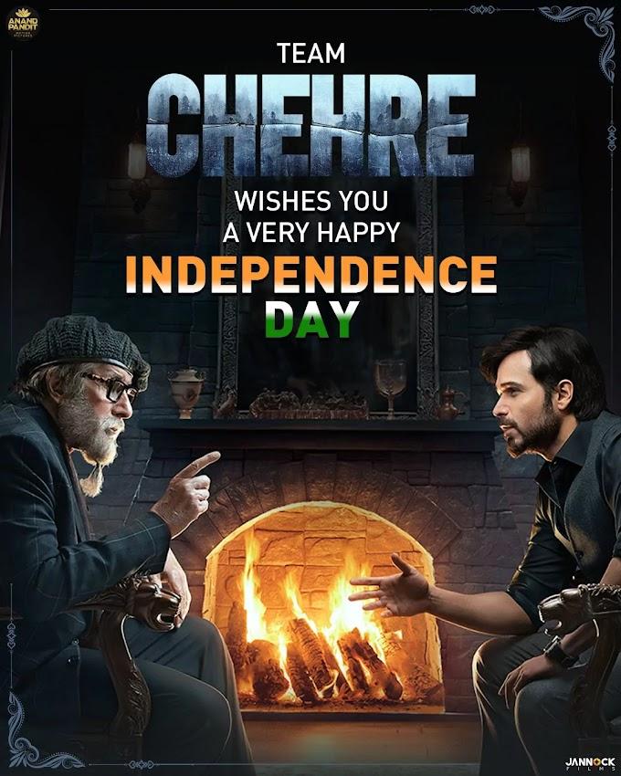 Chehre Movie Review: Amitabh Bachchan Shines In Rumi Jaffery's Mystery Thriller