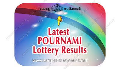 KeralaLotteryResult.net , kerala lottery result  pournami RN   result , kerala lottery kl result , yesterday lottery results , lotteries results , keralalotteries , kerala lottery , keralalotteryresult , kerala lottery result , kerala lottery result live , kerala lottery today , kerala lottery result today , kerala lottery results today , today kerala lottery result ,  kerala lottery result  , pournami lottery results , kerala lottery result today pournami , pournami lottery result , kerala lottery result pournami today , kerala lottery pournami today result , pournami kerala lottery result , pournami lottery RN 355 results 2-9-2018 , pournami lottery RN 355 , live pournami lottery RN-355 , pournami lottery , 2/8/2018 kerala lottery today result pournami , 2/09/2018 pournami lottery RN-355 , today pournami lottery result , pournami lottery today result , pournami lottery results today , today kerala lottery result pournami , kerala lottery results today pournami , pournami lottery today , today lottery result pournami , pournami lottery result today , kerala lottery bumper result , kerala lottery result yesterday , kerala online lottery results , kerala lottery draw kerala lottery results , kerala state lottery today , kerala lottare , lottery today , kerala lottery today draw result,