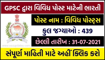 GPSC Account Officer Recruitment 2021  Apply Online 439 Various Posts