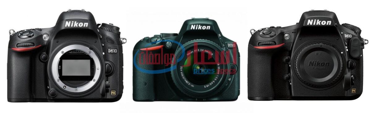 اسعار كاميرات نيكون 2021
