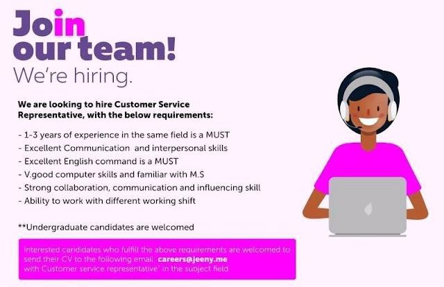 تطبيق جيني, وظائف جيني, customer service representative jobs, jeeny jobs, وظائف خدمة العملاء 2021, وظائف جيني, توظيف جيني