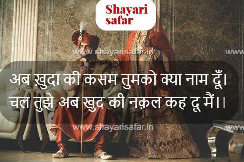 New Tanhai Shayari for WhatsApp Status