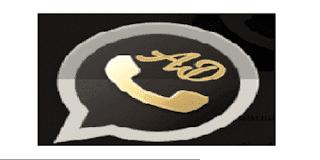 تنزيل تحديث واتساب بلس احمد زياد 2020 تحميل وتس اب اى دي اخر اصدار ADWhatsApp ضد الحظر