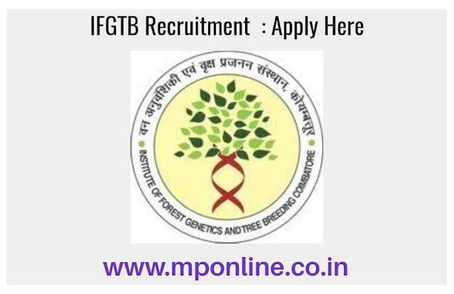 IFGTB Vacancy 2020