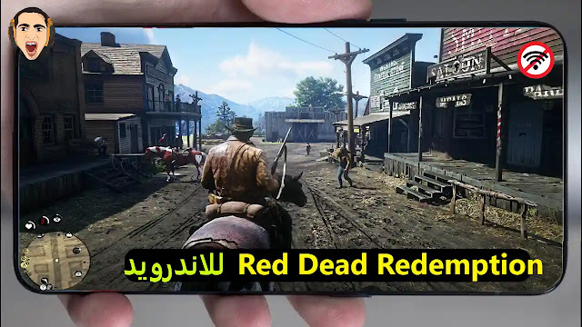تحميل لعبة Red Dead Redemption 2 للاندرويد