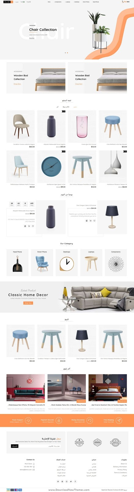 Best Responsive Shopify Furniture Theme