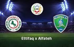 مشاهدة مباراة الاتفاق والفتح بث مباشر دوري الامير محمد بن سلمان