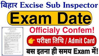 Bihar Police Excise Sub Inspector Exam Date