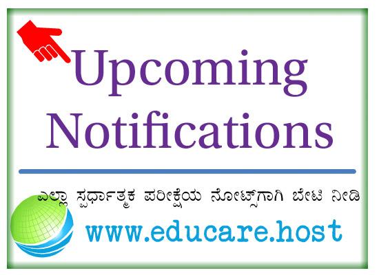 Around 8000 Vacancies are there in Karnataka RDPR Department