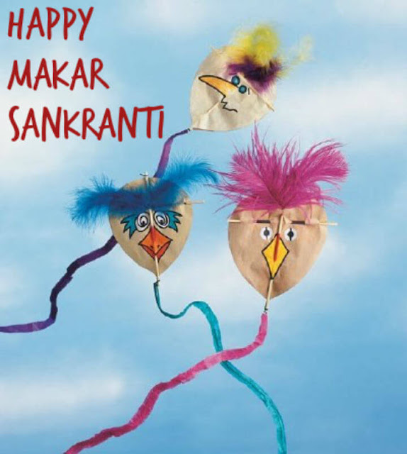 Happy makar sankranti 2018 wallpapers