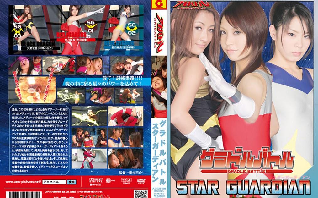 AZGB-08 Star Guardian