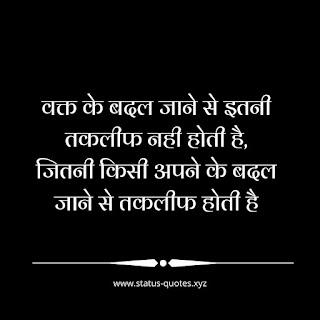 Heart Broken  Shayari Hindi 8