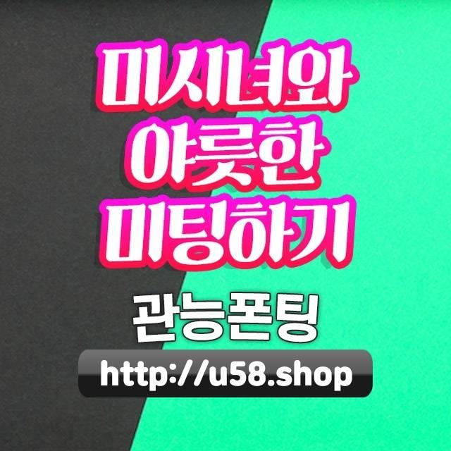 서울양천내의