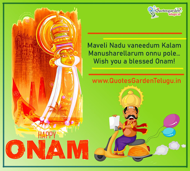 happy onam greetings wishes images in Malayalam and english